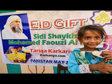 باسم الشيخ محمد فوزي الكركري توزيع ملابس العيد و هدايا على أطفال يتامى بجمهورية باكستان