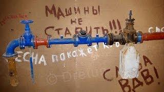 видео Водоснабжение (как провести воду в дом) из скважины своими руками