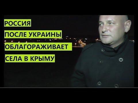 Россия зажигает лампочки Ильича в Крыму