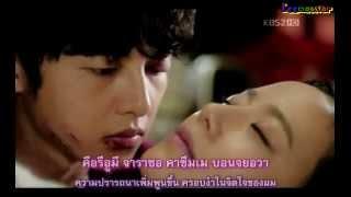 [KARAOKE THSUB] Cho Eun - Good Person (Ost.Innocent Man)