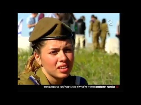 """Muslim Arab woman serving in the IDF: """"This is my country too!"""""""
