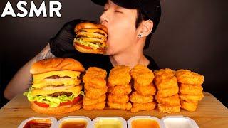 ASMR TRIPLE CHEESEBURGER & CHICKEN NUGGETS MUKBANG (No Talking) EATING SOUNDS   Zach Choi ASMR