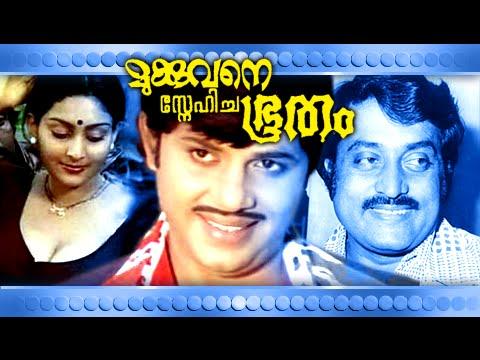 Mukkuvane Snehicha Bhootham | Malayalam Full Movie | Malayalam Romantic Movie [HD]