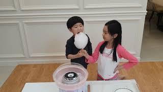쥬니와겸이의솜사탕만들기(3)