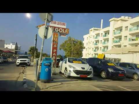 Drive through protaras cyprus, august 2017