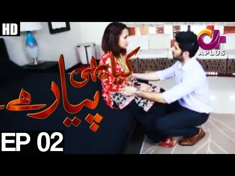 Yeh Ishq Hai-Kiya Yehi Pyar Hai - Episode 2 - A Plus ᴴᴰ Drama