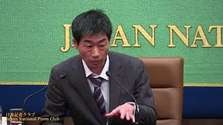 Koji Yonemoto, Writer, Mainichi Shimbun 『苦海浄土 わが水俣病』を著...