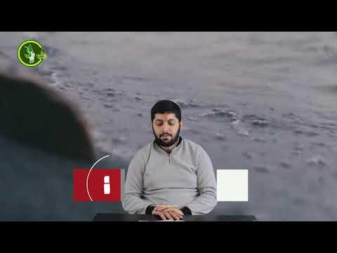 At-Tin, Surah 95 (سورة التين) Hacı Rahib Tin