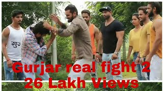 Gurjars Real Fight VIP Ajeet Bhati (Sanjay Bhati Pali)-Vip Tapori