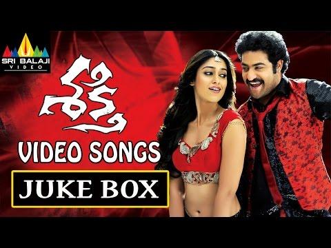 Shakti Songs Jukebox | Video Songs Back to Back | Jr NTR, Ileana | Sri Balaji Video