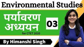 Target CTET-2020 | Environmental Studies (EVS) by Himanshi Singh | Class-03