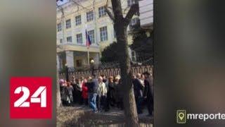 В Киргизии к избирательным участкам выстроились гигантские очереди - Россия 24