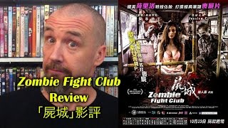 Download Video Zombie Fight Club/屍城 Movie Review MP3 3GP MP4