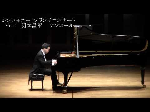 Chopin:Nocturne No.8 Des-dur Op.27-2  Shohei Sekimoto(pf.)