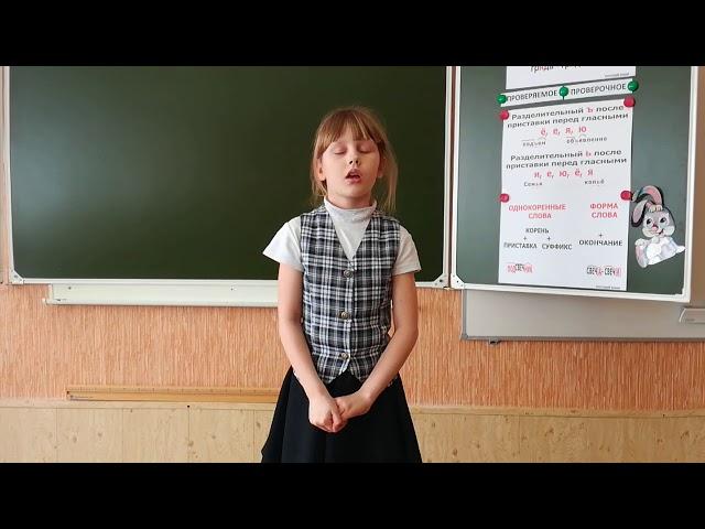 Изображение предпросмотра прочтения – СофьяБуланова читает произведение «Скороговорки» (Русский фольклор )