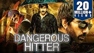 Dangerous Hitter South Indian Movies Dubbed In Hindi 2020 Full   Ravi Teja, Ileana D'Cruz