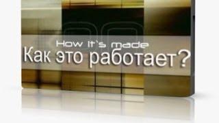 видео Гайд: Инструкция для новичка / Anno Online — Игровой портал