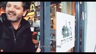 אמיר דדון - שיחה בקפה ביאליק
