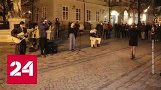 Смотреть видео В годовщину освобождения Киева от фашистов украинские неонацисты устроили разгул - Россия 24 онлайн
