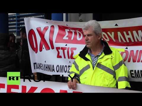 Greece: Dock workers strike against Piraeus port privatisation