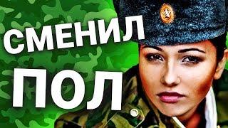 Топ10 Способов ОТКОСИТЬ От Армейки