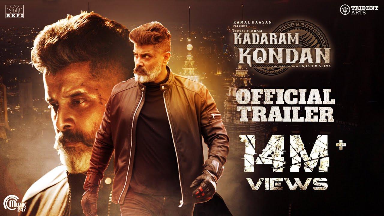 Kadaram Kondan - Official Trailer   Kamal Haasan   Chiyaan Vikram   Rajesh M Selva   Ghibran