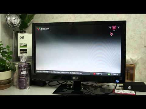 LG Smart Upgrader - SmartShare 스마트 업그레이더 스마트쉐어 기능