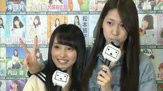 AKB48 Mukaichi Mion, Mogi Shinobu.