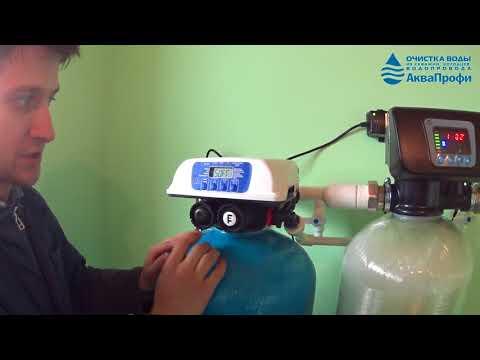 видео: Пользовательская настройка клапана clack ecodisk