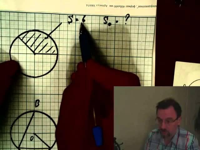 Геометрия части В ЕГЭ по математике. Лекция 4 (начало): вписанные и описанные окружности.