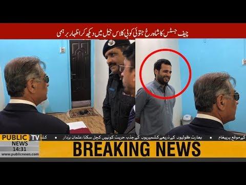 CJP Saqib Nisar in Shahrukh Jatoi's room, Watch Exclusive Video