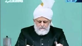 Проповедь Хазрата Мирзы Масрура Ахмада (01-10-2010)clip-3.flv