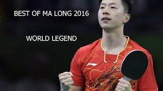 MA LONG 2016 : The Legend - Best Of Ma Long