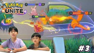 [Pokémon Unite] 포켓몬 유나이트 롤켓몬 닌텐도 스위치 게임 플레이 ! 모바일 무료 게임 동시 출시 공략 리뷰 3화
