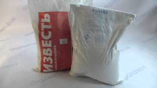 Известь пушонка 1кг(Известь применяется в производстве цемента; для футеровки печей; при изготовлении штукатурных и кладочных..., 2015-01-19T09:36:36.000Z)