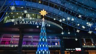 JR博多駅イルミネーション2018点灯式 2018年11月8日.