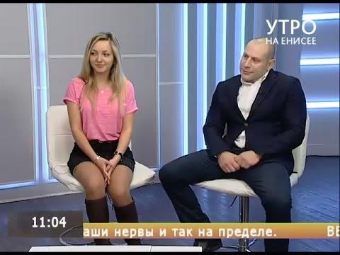 Клуб знакомств в Москве