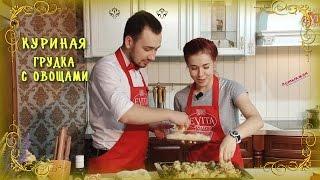 Правила моей кухни - Соня Цветкова