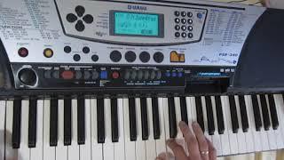 """Руки Вверх """" Ты назови его как меня"""" пср 340 keyboard"""