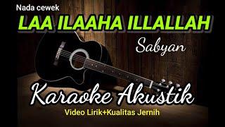 LAA ILAAHA ILLALLAH | Sabyan | Karaoke Akustik