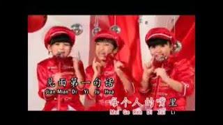 Video 2016-P1-Gongxi Gongxi恭喜恭喜-Xiao Tian Shi download MP3, 3GP, MP4, WEBM, AVI, FLV September 2017