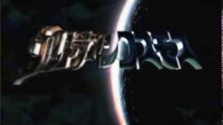 Download Mp3 Ost Ending Ultraman Cosmos  Sub Indo