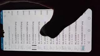 LG U+비공식프로그램78