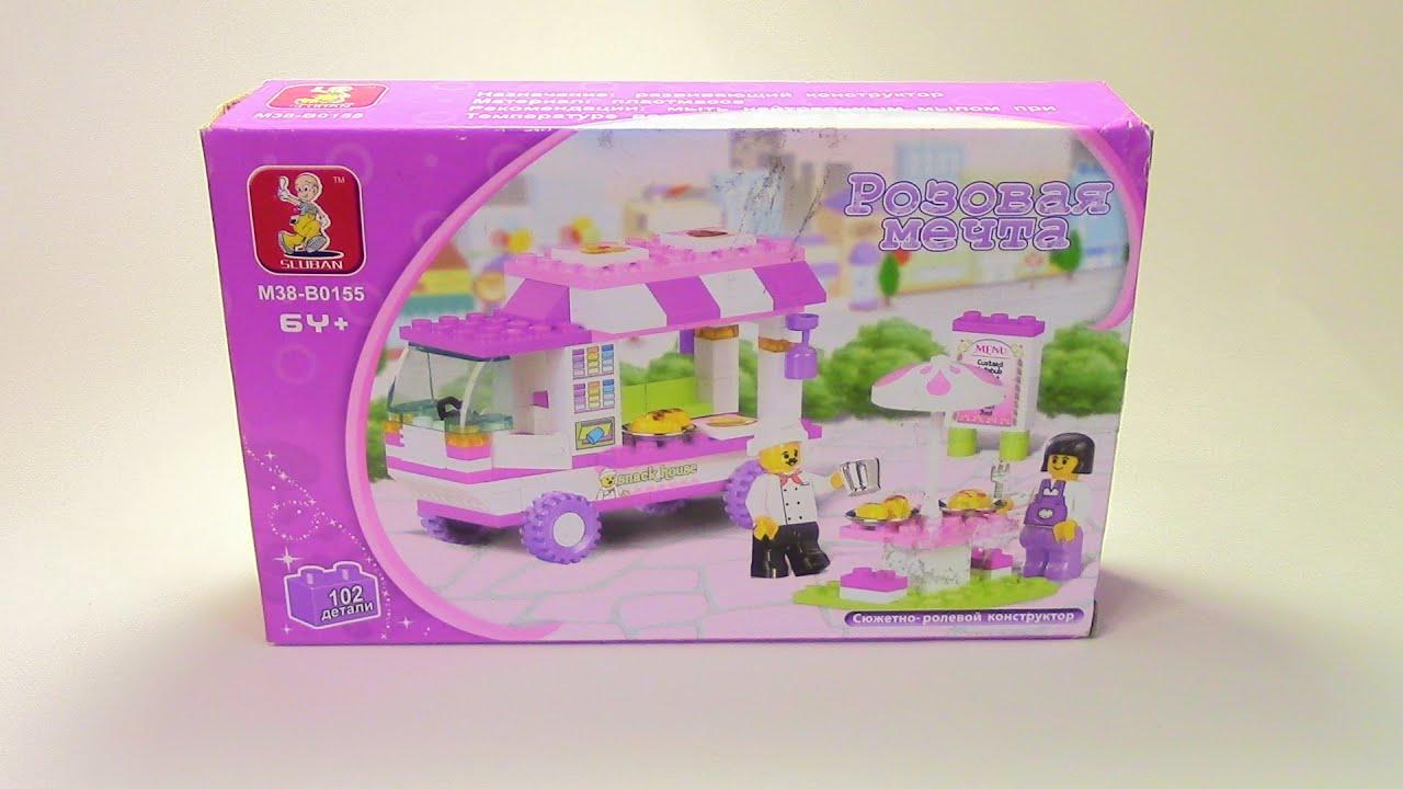 лего дом мечта инструкция розовая