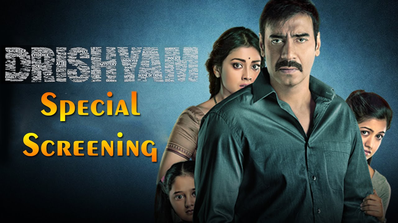 Drishyam Full Movie Screening Ajay Devgan Tabu Shriya Prachi Desai Bollywood News 2015