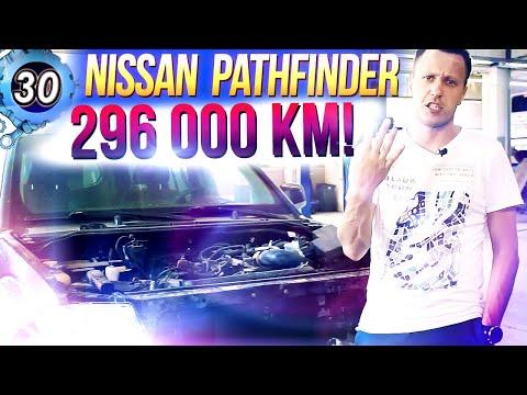 NISSAN PATHFINDER. Все проблемы ниссан патфайндер. Стоимость ремонта внедорожника (выпуск 30)