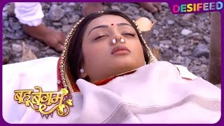 Bahu Begum - 12th October 2019 | Upcoming Twist | Colors TV  Bahu Begum Serial Today Update