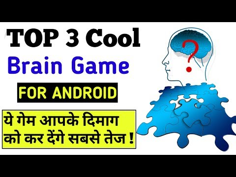 Top 3 Best Brain Game For Android 2017