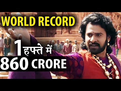 Bahubali 2 Created World Record : Biggest Earning Film of India Ever.  C4B