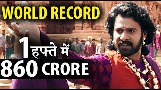 Bahubali 2 Created World Record : Biggest Earning Film of India Ever.  C4B